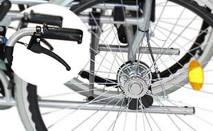 自走式車椅子ハピネス CA-10SU ドラム式ブレーキ
