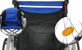 自走式車椅子ハピネスプレミアム CA-32SU 便利・安心の4点機能