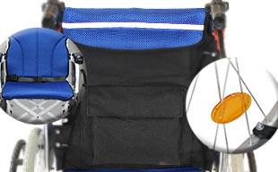 自走式車椅子コンフォート CAH-50SU 便利・安心の4点機能