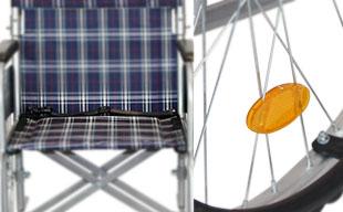 自走式車椅子ウィッシュ CS-10 安全ベルト・反射板