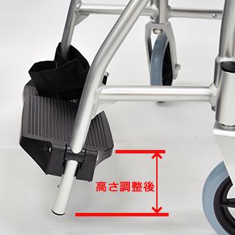 ステップ板の高さ調整が終わった車椅子