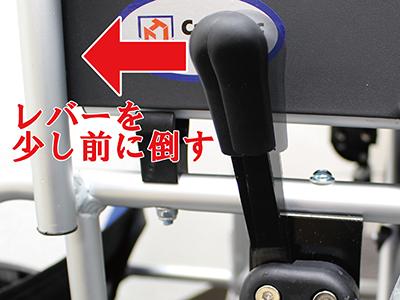 ブレーキの効きを調整するレバー