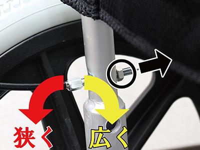 駐車ブレーキとタイヤの間隔調整