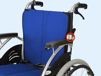 車椅子の背折れの出具合調整調整位置