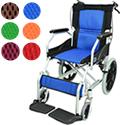 [介助式車椅子]CA-22SU