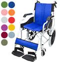[介助式車椅子]CA-10SU