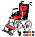 介助式車椅子 ハピネスライト CA-22SU