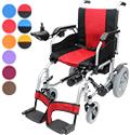 電動車椅子 ハピネスムーブS CE21-HSU-12