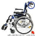 車椅子の種類と特徴